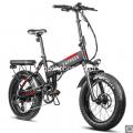 FAFREES F7 Plus e-bike
