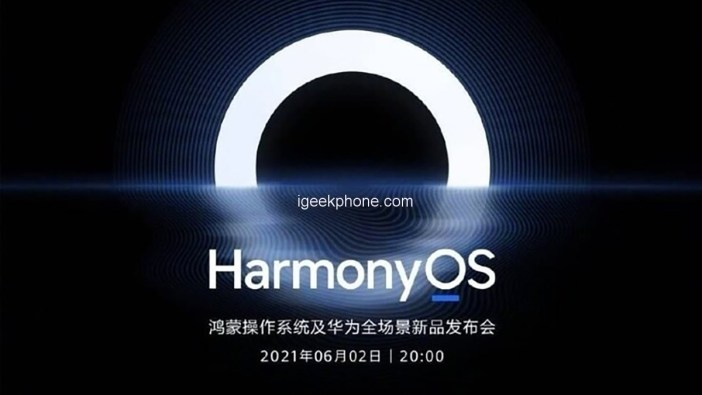 HarmonyOS 2.0 First Batch of Upgraded Models