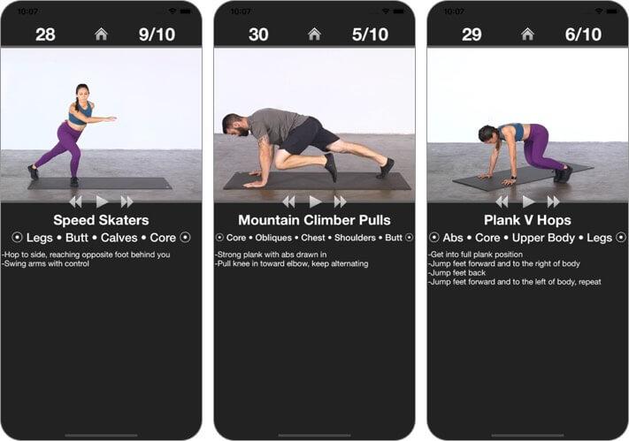 ежедневная кардио-тренировка - скриншот приложения для растяжки для iphone и ipad