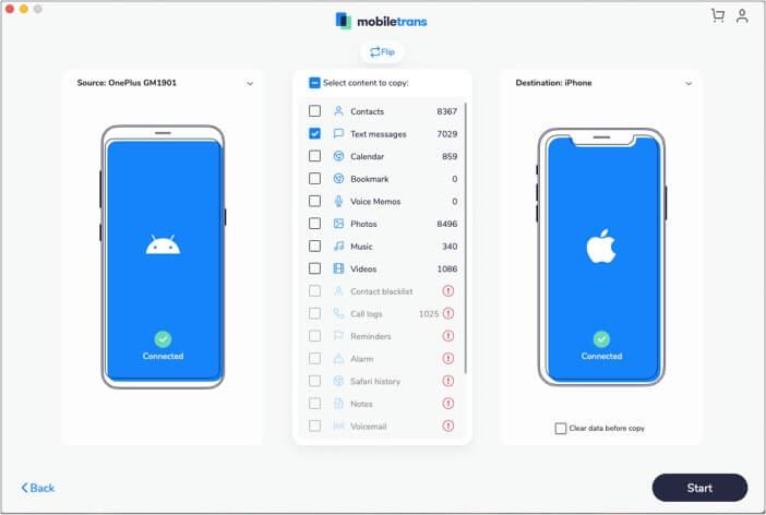 Выберите «Сообщения» для передачи текстовых сообщений с Android на iPhone.