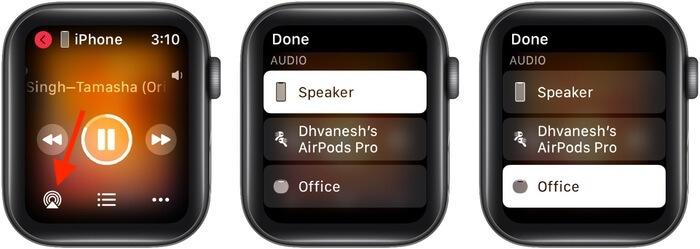 Коснитесь значка AirPlay и выберите другое устройство, например HomePod.