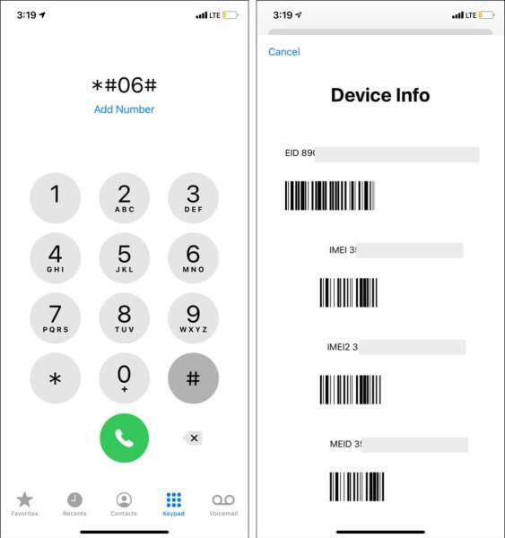 См. Номер IMEI вашего iPhone
