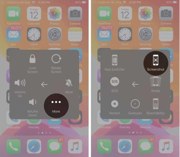 сделать снимок экрана с помощью вспомогательного касания на iphone