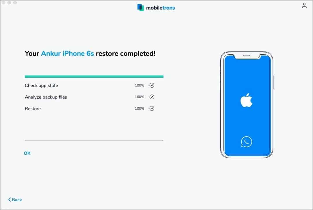 Восстановление резервной копии WhatsApp завершено