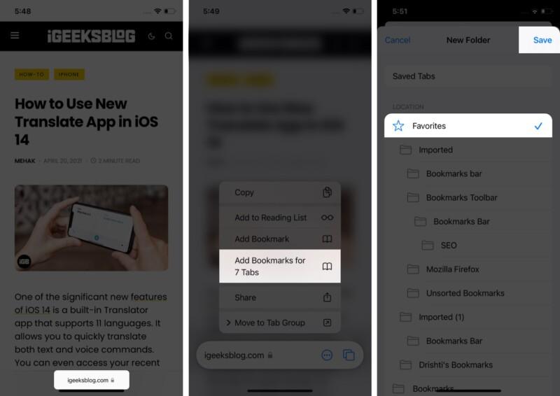 Создание закладки для группы вкладок Safari в iOS 15: iPadOS 15