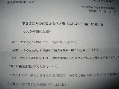 IMG_3244.jpg