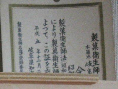 IMG_0983-1.jpg