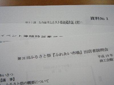 IMG_1782.jpg