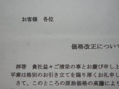 IMG_2126.jpg