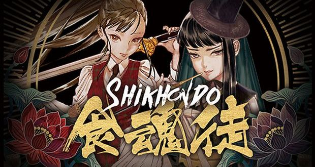 Shikhondo 食魂徒 Free Download