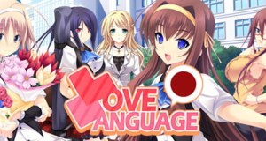 Love Language Japanese Free Download PC Game