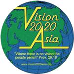 vsn2020asialogo