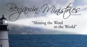 Benjamin Ministries logo 2012
