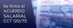 Sanidad 120/75a acuerdo