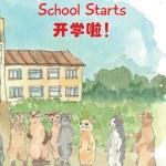 Book 4: It's School Time