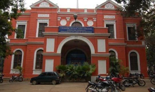 10. UVCE Bengaluru