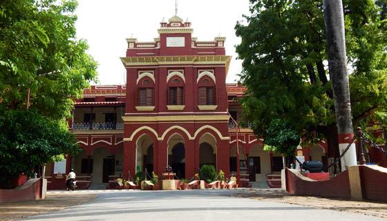 6. NIT Patna