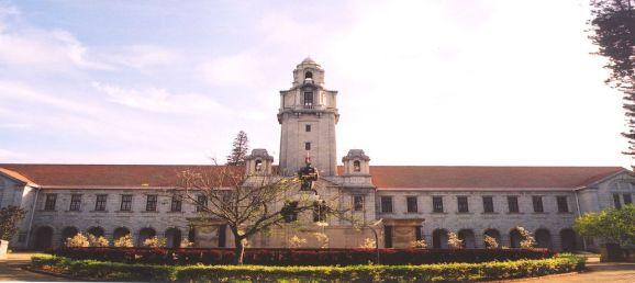 9. IISC Bengaluru
