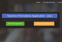 GES PROMOTION Applicants are expected to urgently do this before the portal closes today.