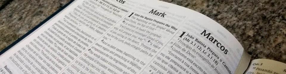 Introdução do Evangelho de Marcos