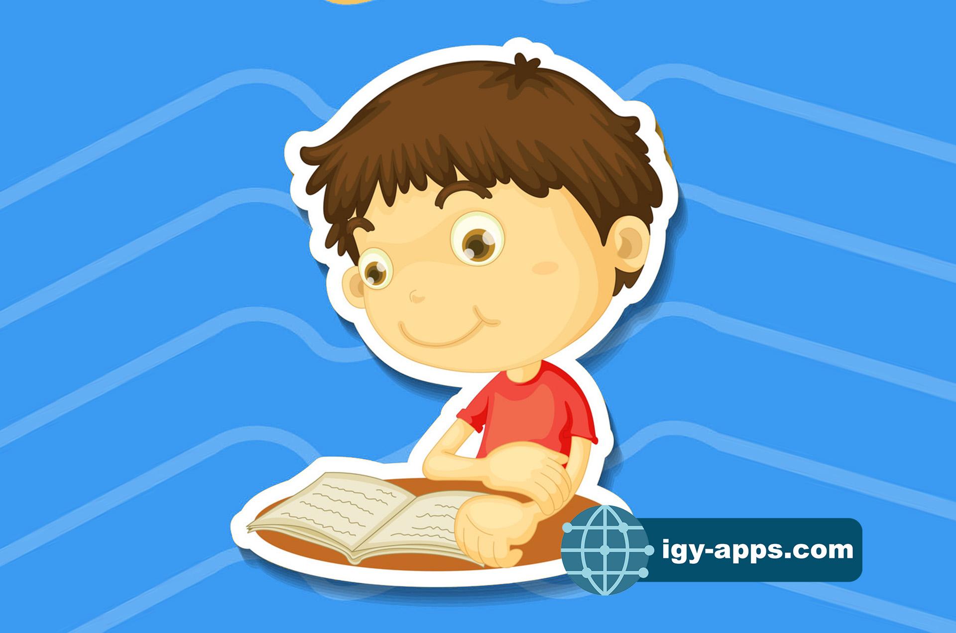 book-kids-2