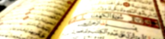 Quraan-banner