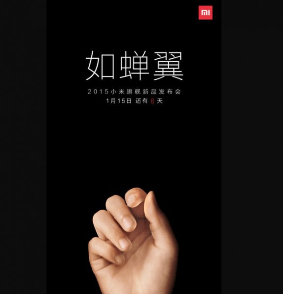 The invite only says that Xiaomi will unveil a new device on Jan 15.
