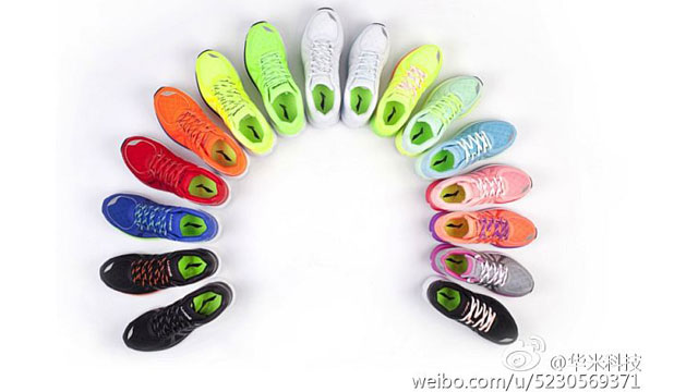 Xiaomi Li Ning Shoes