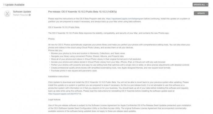 osx yosemite 10.10.3 public beta update