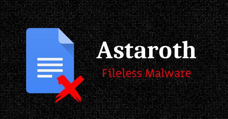 Astaroth-Fileless-Malware