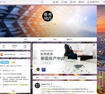 Yazhou-Fang-chan-weibo-page