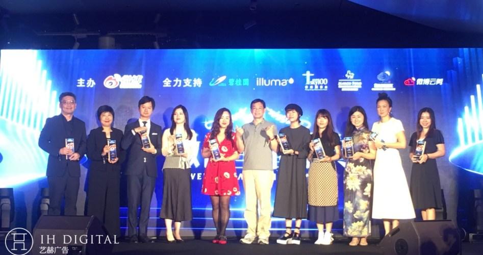 weibo starlight awards featured image