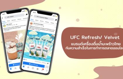 UFC-Socialmedia0