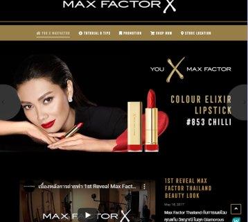 MaxFactor-0