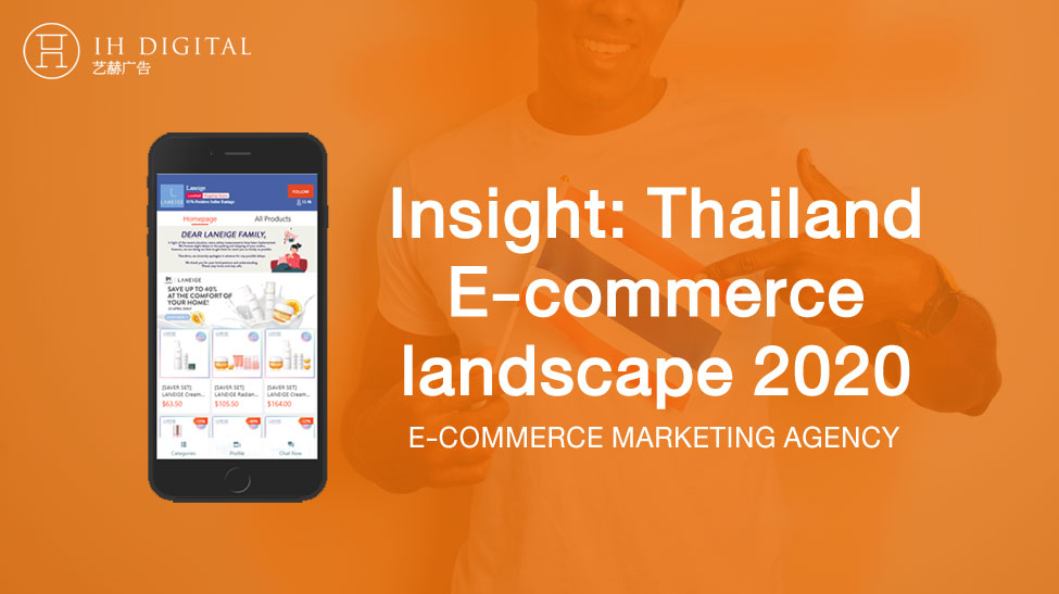 Thailand-E-commerce-landscape-insight