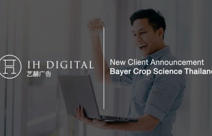 IH-Digital-Announces-New-Client-Bayer-CS-Thailand
