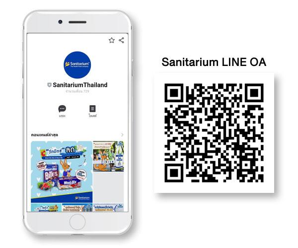 Sanitarium-LINE-OA