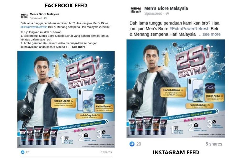 กรณีศึกษากลยุทธ์แคมเปญโซเชียลมีเดีย จาก Kao Men's Biore Malaysia ขั้นที่ 3จัดกิจกรรมคอนเทสต์