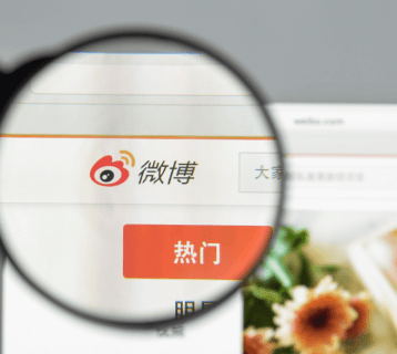 Need help with Weibo verification? Here's the best way.