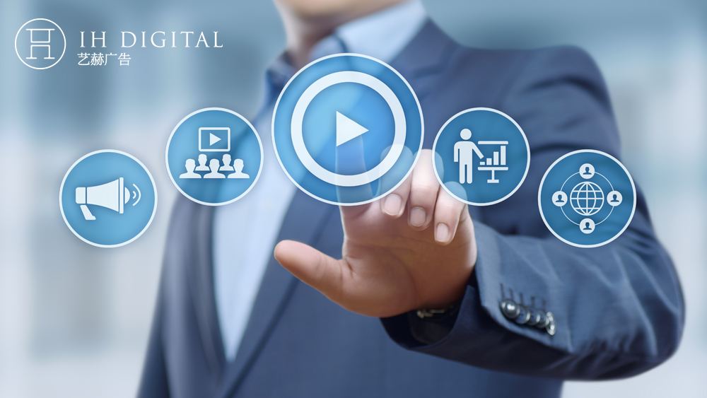 Engage your audience with Video Marketing