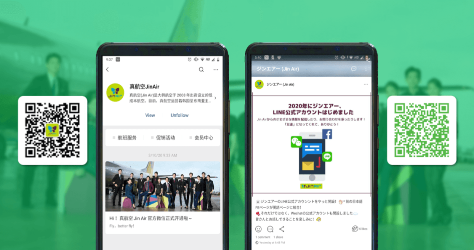 Korean LCC Jin Air Rolls Out Official WeChat LINE Accounts