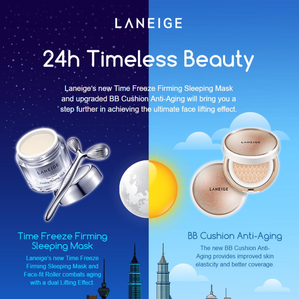 Screen grab of the Facebook App for Laneige 24H Timeless Beauty - App Development