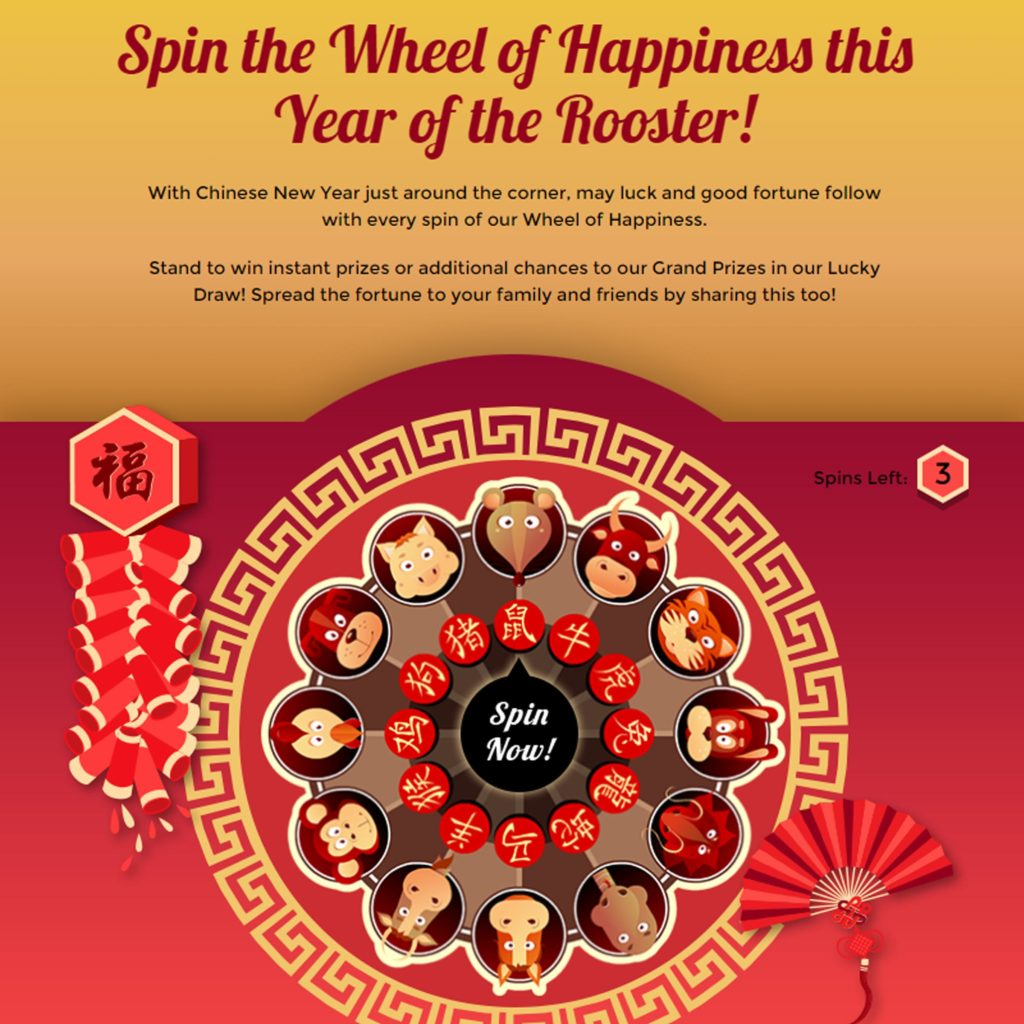 Screen grab of the Facebook App for Panasonic Spin the Wheel of Happiness - App Development