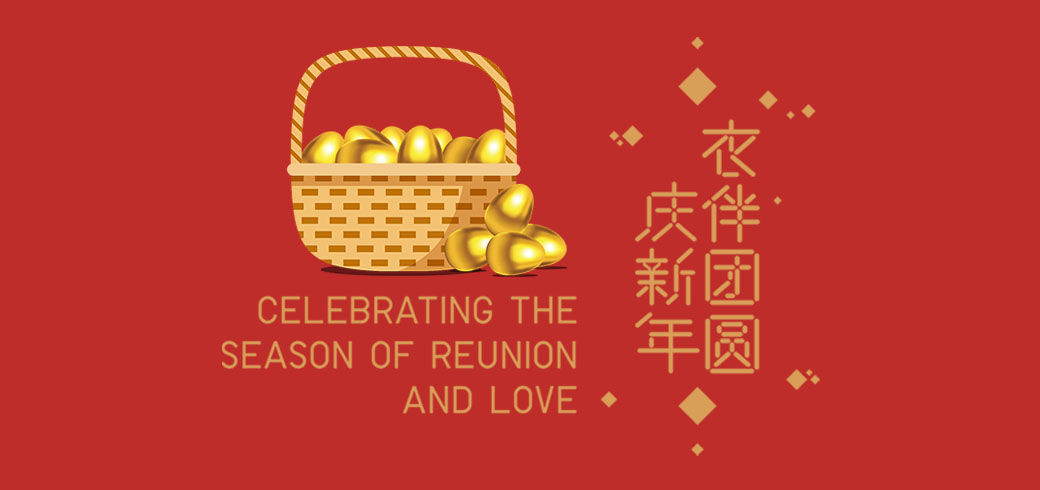 Chinese New Year is fast approaching, but how can you brand leverage on this festive holiday? Try using Facebook Apps a digital marketing strategy!