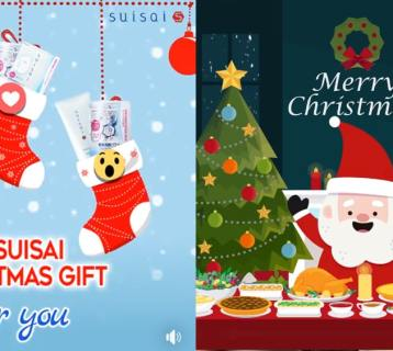 IH-Digital_Digital-Marketing_Christmas-Social-Media-Campaigns