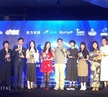 Petronas won Top 10 Enterprise at Weibo Starlight Awards︳IH Digital
