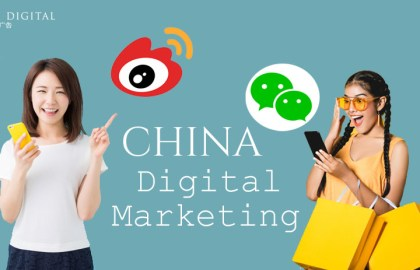 China Digital Marketing: best social media platforms in China | Digital Marketing | IH Digital