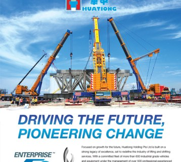 Print Ad for Huationg - Creative Services