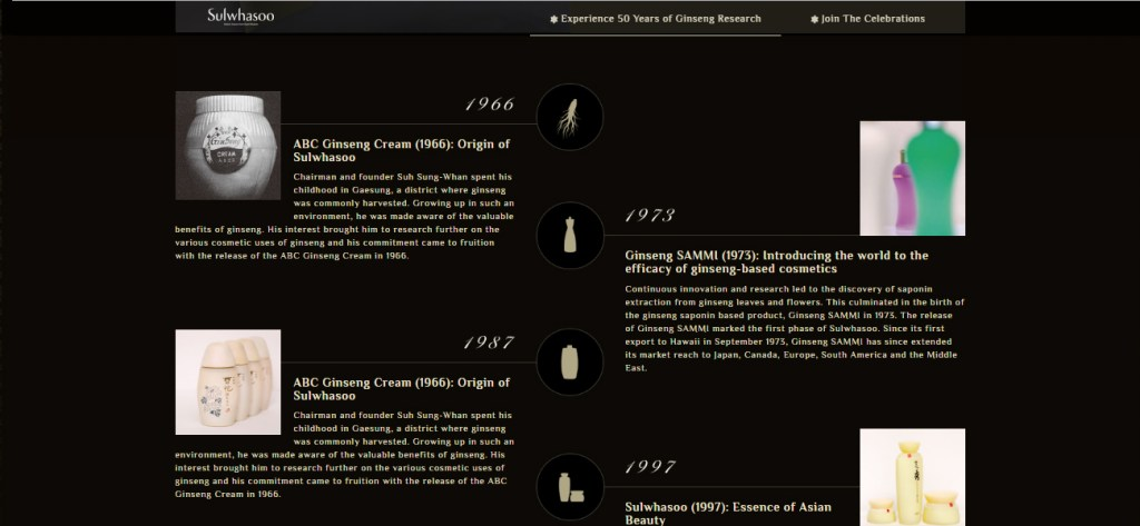 Screen grab of the Sulwhasoo Microsite  - Web Design & Development
