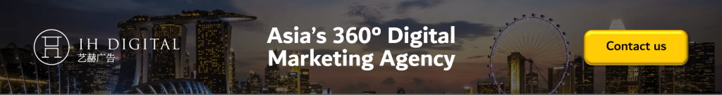 ih digital - asia 360 digital marketing agency in singapore